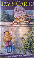 Complete Illustrated Полный Иллюстрированный  Lewis Carroll