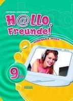 Hallo, Freunde! Підручник німецької мови. 9 (5). (за новою Програмою. Друга іноземна мова)