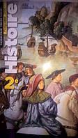 Histoire 2de Programme 2010, Історія 2 Програма 2010