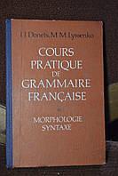 I. I. Donets M. M. Lyssenko Caurs fratique de gramaire francaise