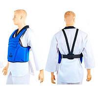 Защита груди(корпуса) ZELART Z-4221-B синий