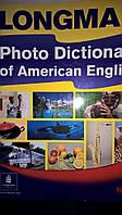Longman Photo Dictionary of American English (+ Audio CD)