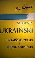 Mini słownik ukraińsko-polski, polsko-ukraiński