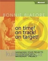 On time! on track! on target! managing your projects successfully with microsoft project + CD