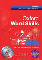 Oxford Word Skills (+ CD-ROM)