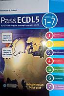 Pass ECDL 5. modules 1-7,  б-у...