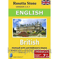 Rosetta Stone v.3.4.7 - English (British) Level 1-5