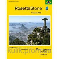 Rosetta Stone v.3.4.7 - Portuguese (Brazil) (Португальский) Level 1-3