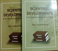 Scientific  development of Kyiv national University of Taras Shevchenko : 1 h and 2 h