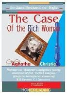 А. Крісті. Справа багатої жінки / книга для читання англійською мовою