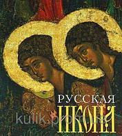 Булкин В. Русская икона. Альбом