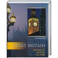 Великобритания: монархия, история, культура: книга по страноведению на англ языке