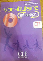 Вирджиния Базу «Vocabulaire en action. Debutant (+ CD)»