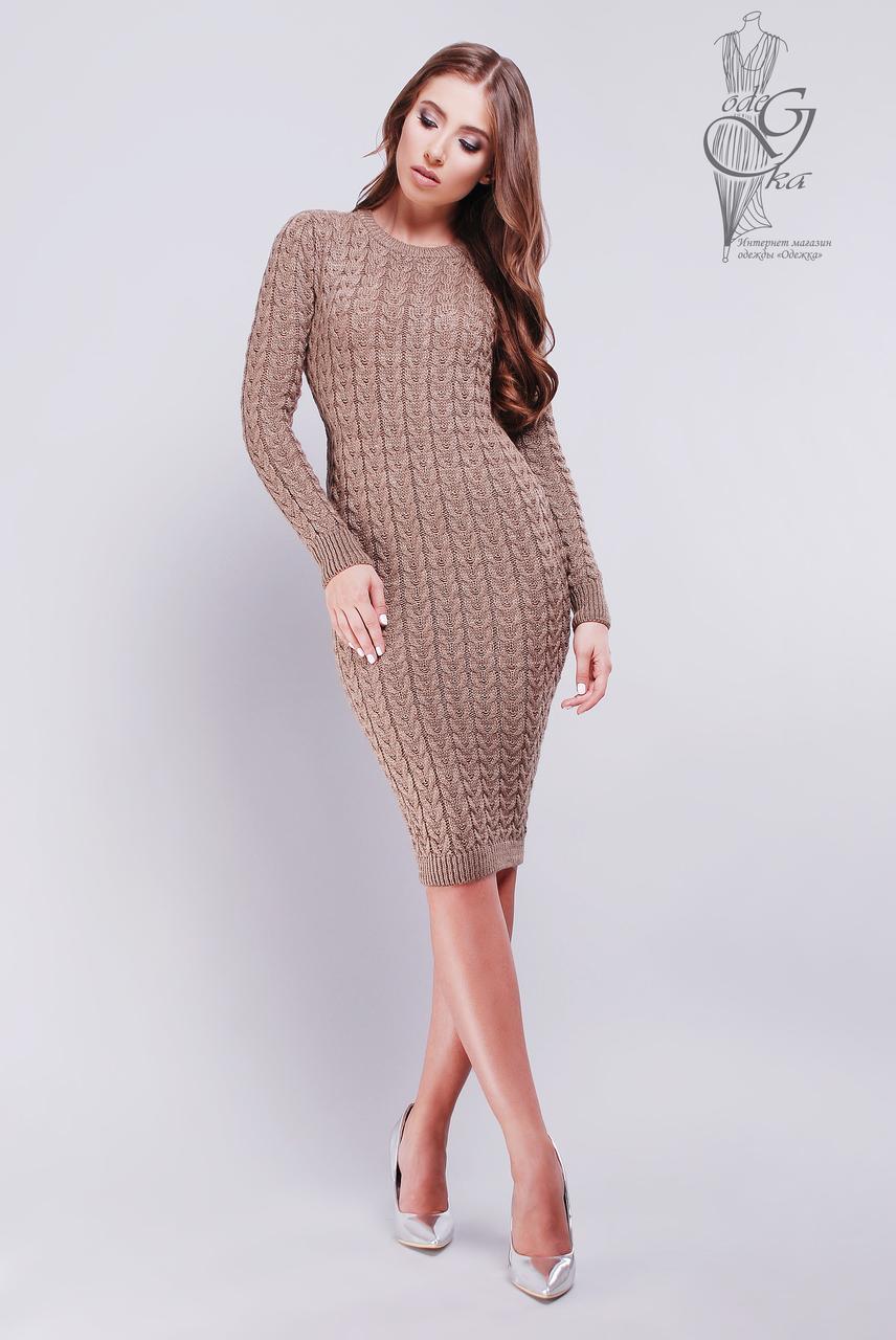 Женское облегающее платье приталенное вязаное Катя-2