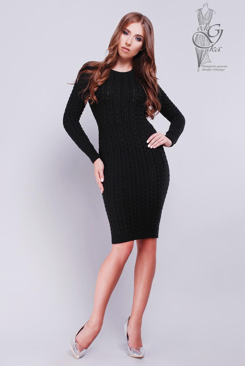 Женское облегающее платье приталенное вязаное Катя-5