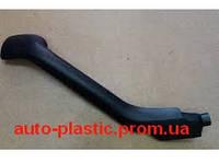 Шноркель ВАЗ 2121-21214