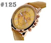 Женские часы светлокоричневого цвета Geneva (125)