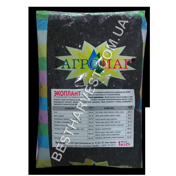 «Экоплант» 1 кг, безхлорное минеральное удобрение
