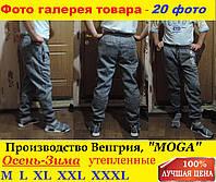 """Брюки мужские спортивные фирменные утепленные на флисе. Хлопок-80%, полиэстер-20%. Производство Венгрия """"MOGA"""""""