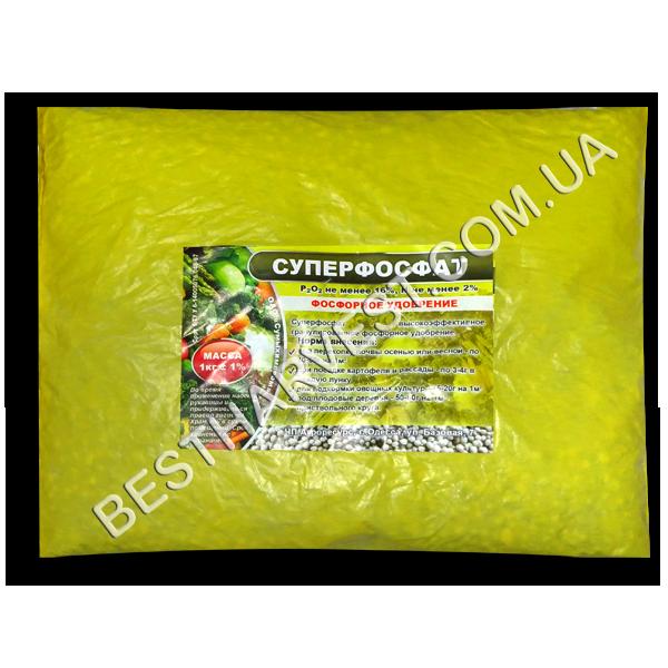 «Суперфосфат» одинарный 1 кг, фосфорное удобрение