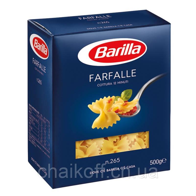 Макароны Barilla Farfalle 500 г (Италия)