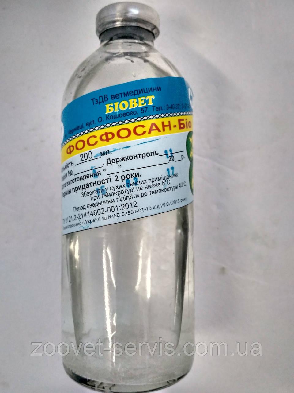 Фосфосан, флакон - 200 мл