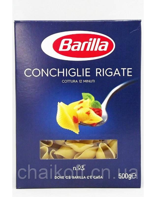 Макароны Barilla Conchiglie Rigate 500 г (Италия)