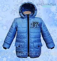 Куртка-жилетка 2 в 1 для мальчика