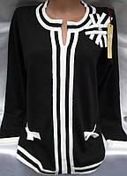 Блуза кашемировая женская батальная, фото 1