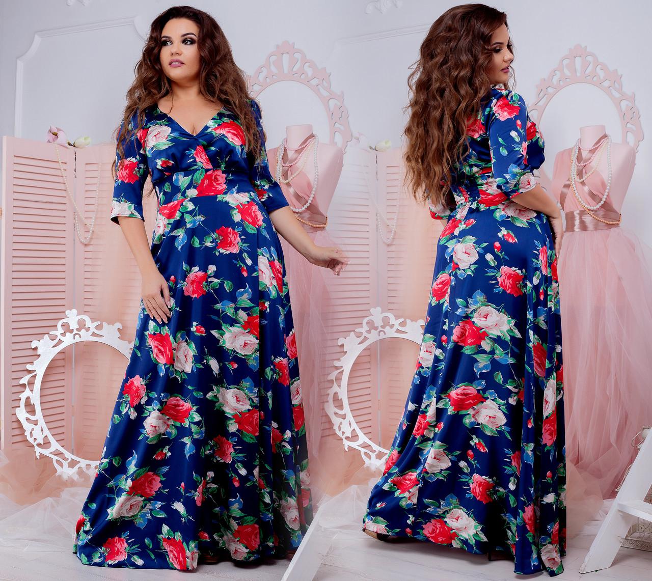Платье Турция Купить Розница
