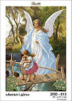 Схема для вышивки бисером Ангел и дети