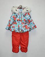 Детский зимний комбинезон для девочки на овчине
