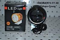 Светодиодная LED фара ЛИНЗА 12V12W