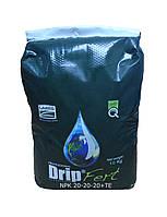 Удобрения для листовой подкормки для всех культур Dripfert 20-20-20+МЕ