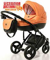 Универсальная коляска 2 в 1 Broco Dynamiko Eco Оранжевый