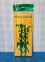 Бамбуковые палочки для шашлыка. Размер: 20 см