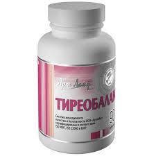 """""""Тиреобаланс""""- натуральный препарат,приостановление роста узлов и кист 90 капсул (Арт Лайф)"""