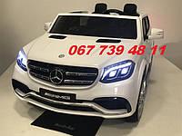 Детский электромобиль Mercedes-Benz GLS-63 AMG белый