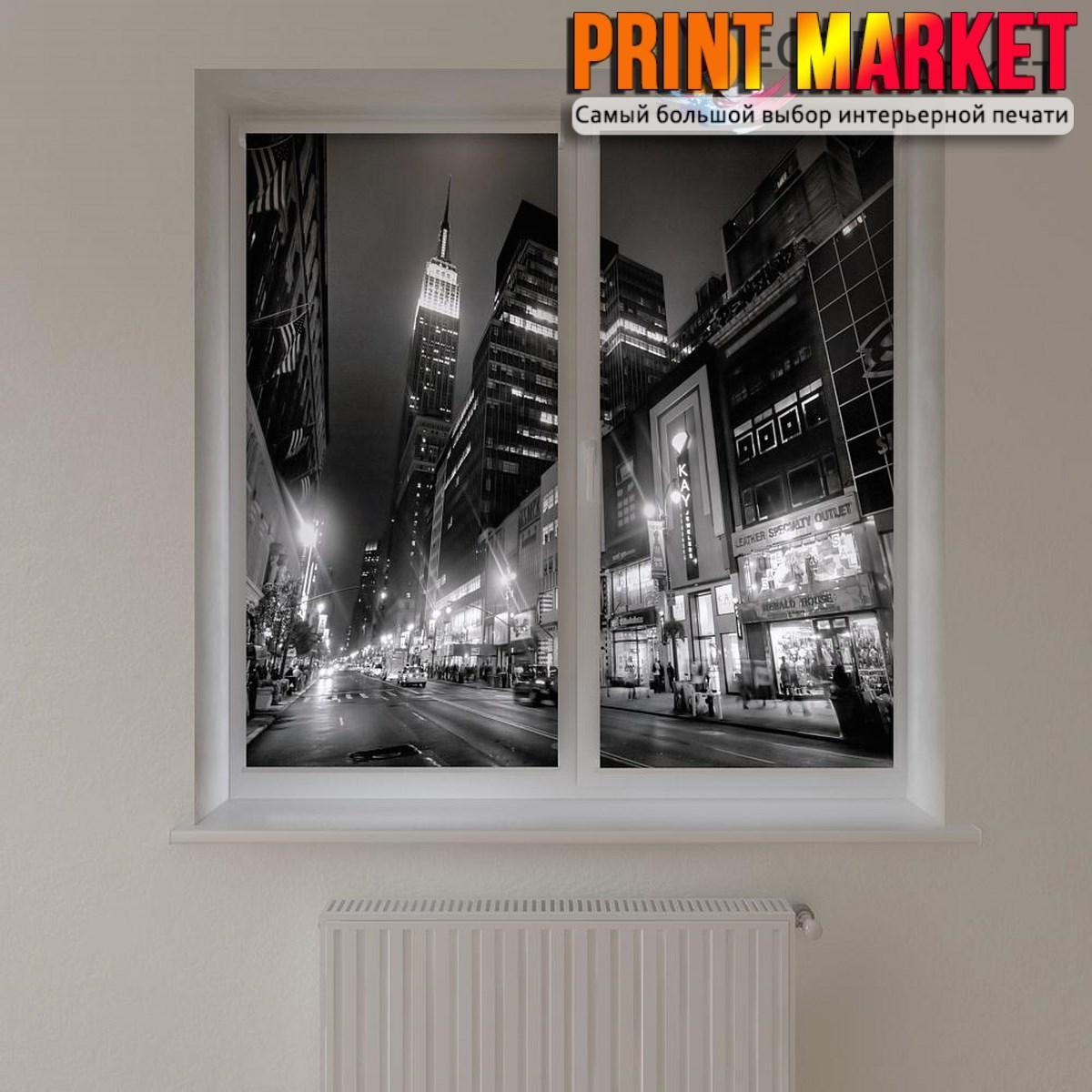 Рулонные шторы с фотопечатью черно-белый мегаполис