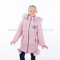 """Зимняя куртка для девочки """"Алина """",Зима 2018"""