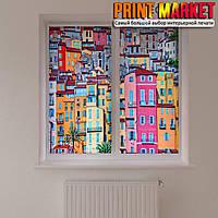 Рулонные шторы с фотопечатью яркие домики