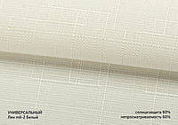 Римские шторы Лен m8-2 белый