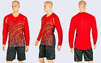 Форма вратарская футбольная с шортами LIGHT RED