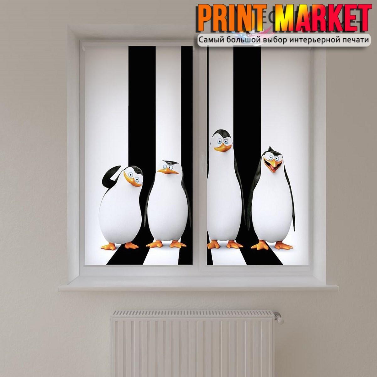 Рулонные шторы с фотопечатью пингвины 3D