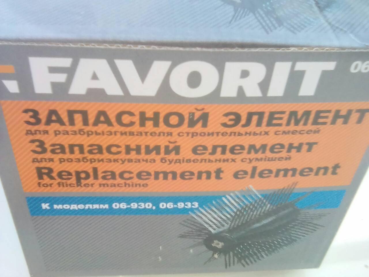 Запаска для шубомета (разбрызгивателя строительных смесей) ежик штукатурный - erniboom market в Херсоне