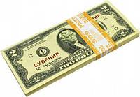 Сувенирные деньги, пачка денег  2 доллара