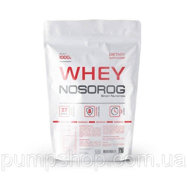 Сывороточный протеин Nosorog Whey 1000 г