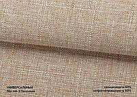 Римские шторы Лен m8-3 песочный