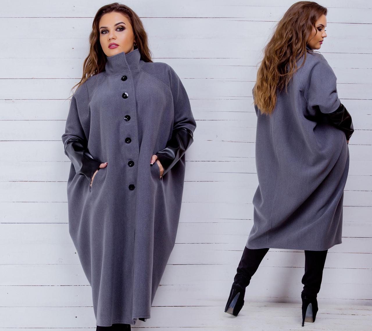 Женское кашемировое пальто 8191 (42-62)