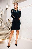 Женское ангоровое платье с карманами по колено. Ткань: ангора. Размер: 42-44,46-48,50-52,54-56.